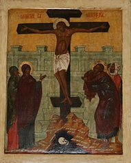Kristus på korset