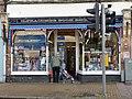 Ilfracombe Book Shop, No. 99 The High Street, Ilfracombe. - geograph.org.uk - 1268592.jpg