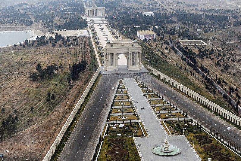 El Centro Heydar Aliyev