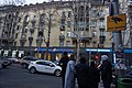 Ilia Chavchavadze Avenue, Tbilisi (50502996608).jpg