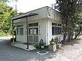 Inagi Municipal Hospital Sakahama Clinic.JPG