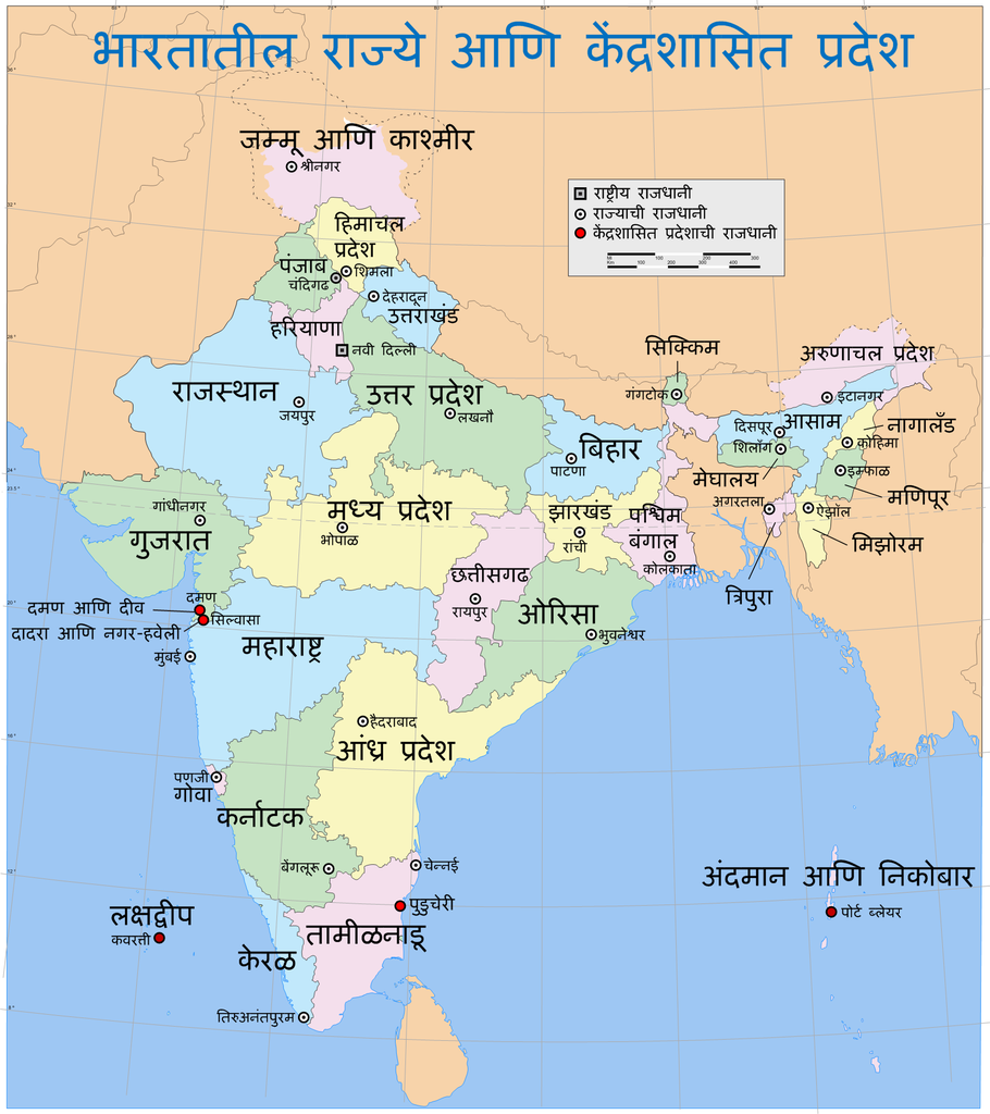 States And Their Capitals Of India Map