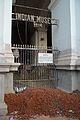 Indian Museum Under Renovation - Kolkata 2013-10-10 3242.JPG