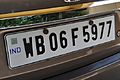 Indian Vehicle Registration Plate - Kolkata 2011-07-29 4088.JPG