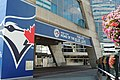 Ingreso estadio Blue Jays Toronto (9735670404).jpg