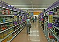 Inside TESCO, Barton Upon Humber - geograph.org.uk - 946097.jpg