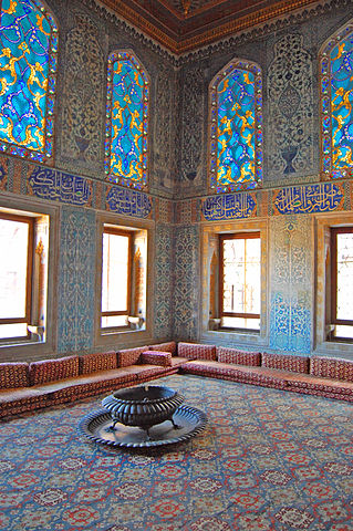 File Inside The Harem Topkapi Palace Istanbul Turkey