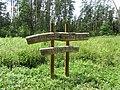Inturkės sen., Lithuania - panoramio (31).jpg