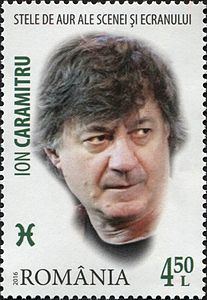 Ion Caramitru 2016 stamp of Romania.jpg