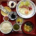 IsawaonsenYH's Breakfast.jpg