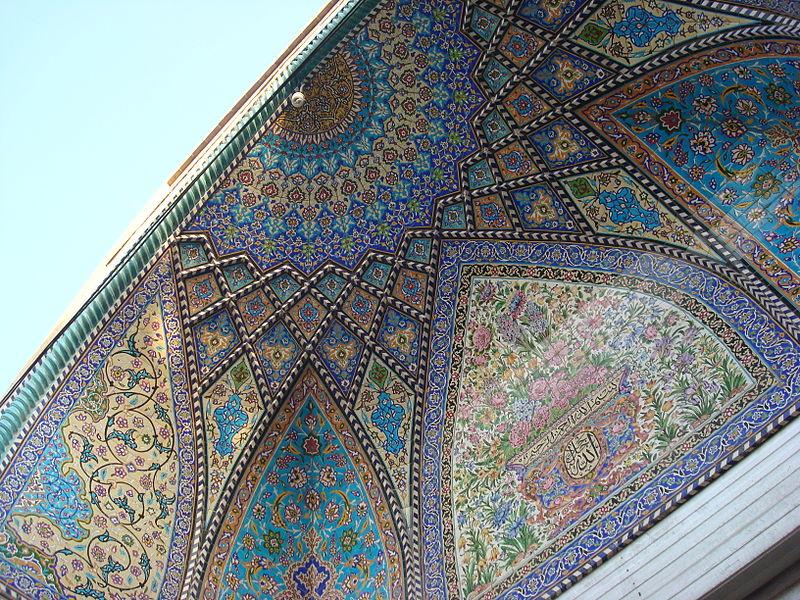 File:Isfahan - Naqsh - e Jahan Square17.JPG