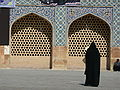 Isfahan 1220207 nevit.jpg