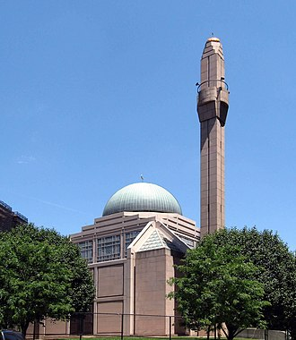 96th Street (Manhattan) - Image: Islamic Cultural Center E96 jeh