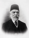 Ismail Kemal Bey.png