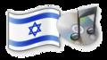 Israeli chart.png