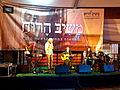"Israeli musicians perform at ""Sounds of soul journey"" - ""Massa Le'Zlilay Ha'Neshama"" at ""Meshive Ha'Rouache"".jpg"