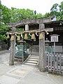 Itsukushima jinja Kyoto Gyoen 005.jpg