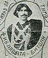 Ivan Pashata Bitolya IMARO.JPG