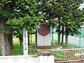 Iwate-Univ-Takamatsu-Memorial-2012050302.jpg