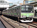 JNR 205 Yamanote Line 20050417-2.jpg