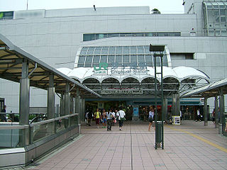 Chigasaki Station Railway station in Chigasaki, Kanagawa Prefecture, Japan