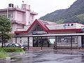 JRW-HiroStation.jpg