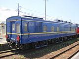 JR Hokkaidō rail inspection02.JPG