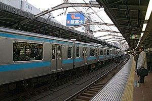 Kannai Station - Kannai Station platform