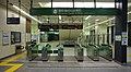 JR Oyama Station Shinkansen Transfer Gates.jpg