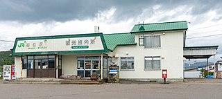 Samani Station Railway station in Samani, Hokkaido, Japan