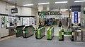 JR Tohoku-Main-Line Koga Station Gates.jpg
