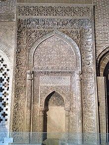 مسجد جامع اصفهان - ویکیپدیا، دانشنامهٔ آزاد