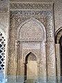 Ja'me mosque-Uljaytu Mihrab-1.jpg