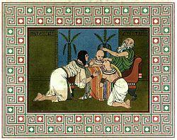 Jacob with Ephraim and Manasseh.JPG