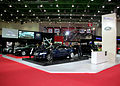 Jaguar Land Rover Reveal Latest Line-Up at 2013 Cairo International Motor Show (8431075633).jpg