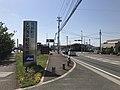 Japan National Route 500 in front of Chikuzen Town Tachiarai Peace Memorial Museum.jpg
