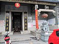 Jiang Ancestral Hall (Luo Village) 03.jpg
