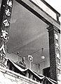 Jiangjieshi-declare.jpg