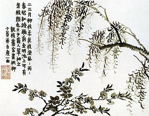 Jin Nong - Willow Tree, (1754) ink on paper. 24.9 x 31.7 cm, Tianjin Municipal Art Museum.