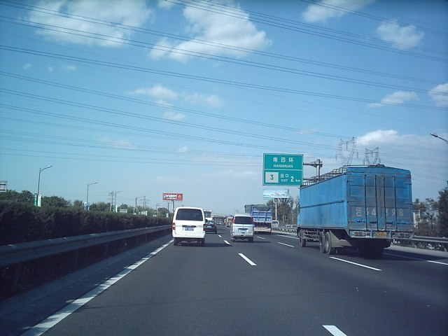 Jingkai Expwy Exit3