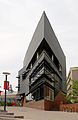Joseph A. Steger Student Life Center.jpg