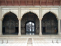 July 9 2005 - The Lahore Fort-Close up of front of the Shish Mahal