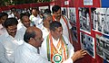 K.H. Muniyappa going round the DAVP exhibition, at Rajiv Gandhi Memorial, on the occasion of the 21st Anniversary of Martyrdom of the former Prime Minister, Late Shri Rajiv Gandhi, in Sriperumbudur, Tamil Nadu.jpg