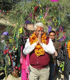 Arjun Narasingha K.C. - Image: KC Profile