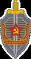 KGB 1957 honoured officer emblem.png