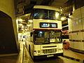 KMB Route N43.JPG