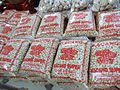 Kacang tanah peanuts bazar Ramadhan.JPG