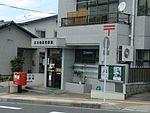 Kagoshima Hiroki Post office.JPG
