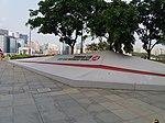 Kai Tak Runway Park Entrance.jpg