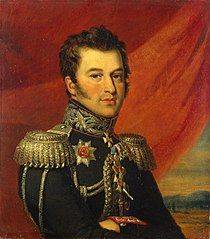 Portrait of Paisy S. Kaisarov (1783-1844)